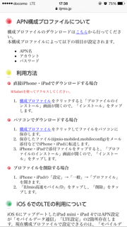 f:id:Taracomom:20141115174855j:plain