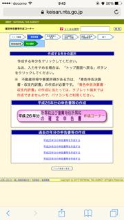 f:id:Taracomom:20150125102037j:plain