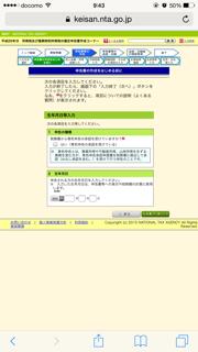 f:id:Taracomom:20150125102137j:plain