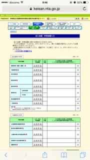 f:id:Taracomom:20150125102218j:plain